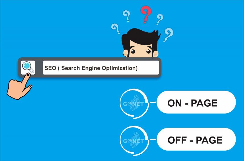 SEO On Page dan Off Page SEO